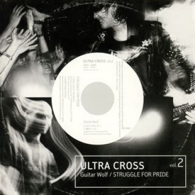 Ultra Cross, Vol. 2