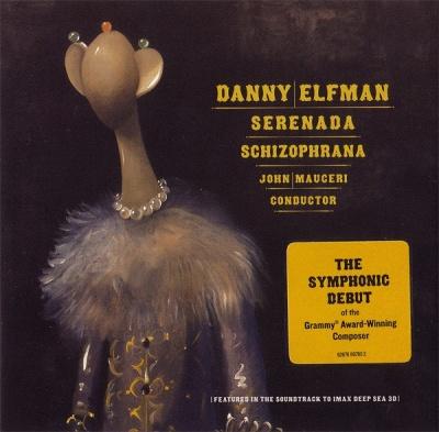 Serenada Schizophrana