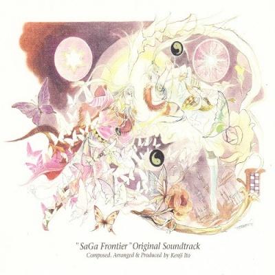 Saga Frontier, Vol. 1