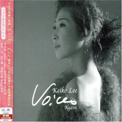 Voices Again