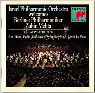 Israel Philharmonic Orchestra welcomes Berliner Philharmoniker