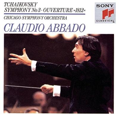 Tchaikovsky: Symphony No.3; 1812 Overture