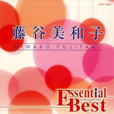 Essential Best
