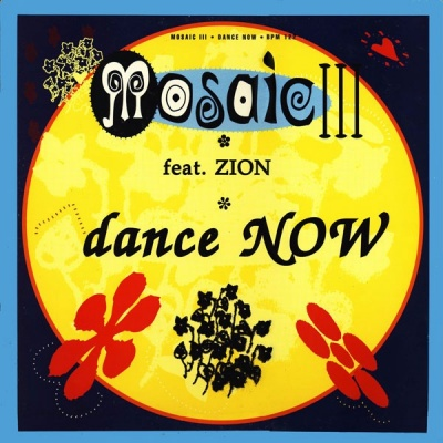 Dance Now [Vinyl Single]