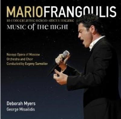 Music of the Night [CD/DVD]