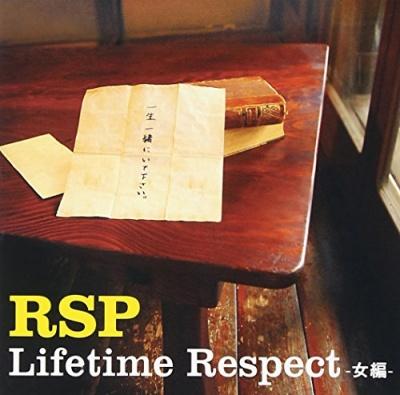 Lifetime Respect Onna Hen