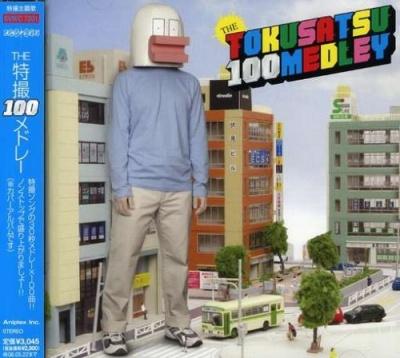 Tokusatsu 100 Medley