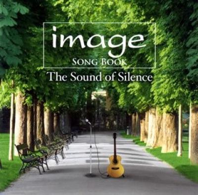 Image Songbook: Simon & Garfunkel