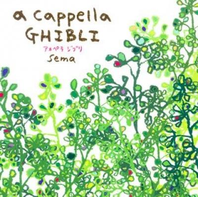 A Cappella Ghibli
