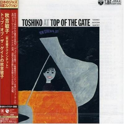 Top of the Gate No Akiyoshi Toshiko