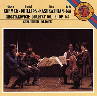 Shostakovich: String Quartet No. 15; Gubaidulina: Rejoice!