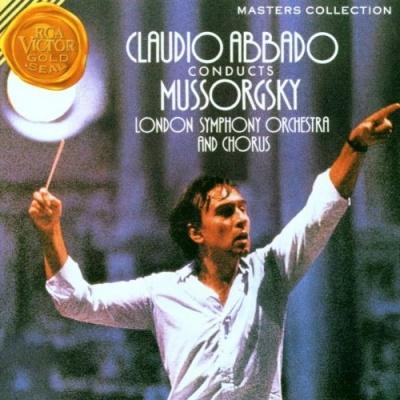 Claudio Abbado | Album Discography | AllMusic