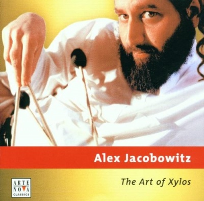 The Art of Xylos