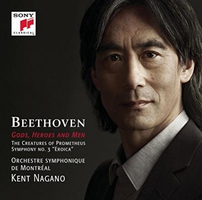Beethoven: Gods, Heroes and Men