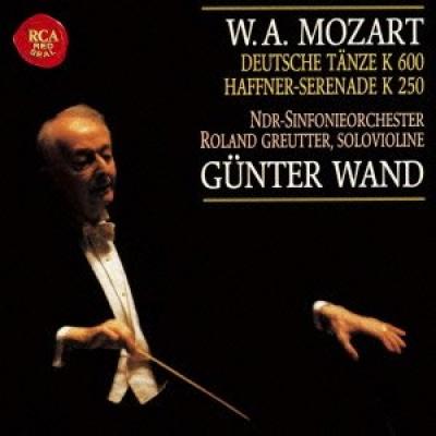 Mozart: Haffner-Serenade