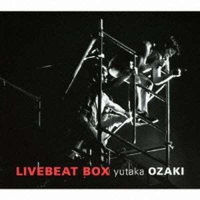 Live Beat Box