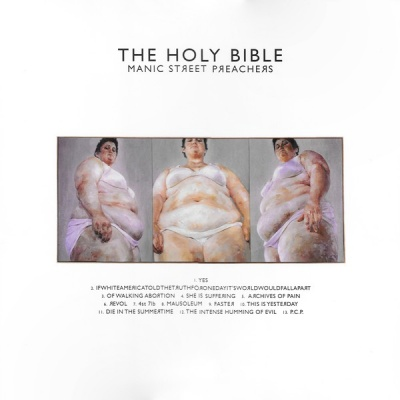 The Holy Bible [20th Anniversary Edition]