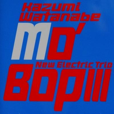 Mo'bop, Vol. 3
