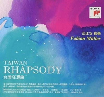 Fabian Muller: Taiwan Rhapsody