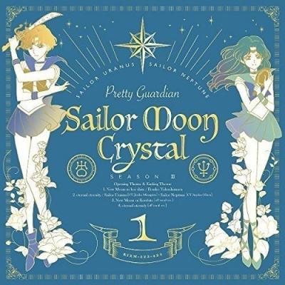 Pretty Guardian: Sailor Moon Crystal, Season 3 (Intro Song)