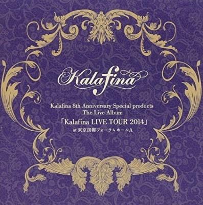 Live Tour 2014