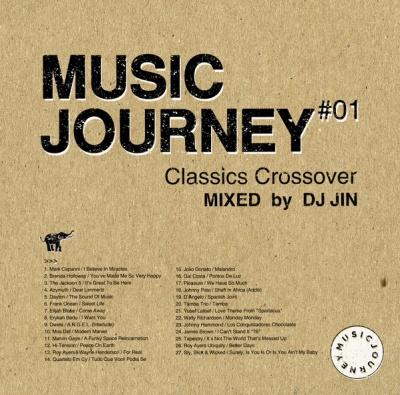 Music Journey: Classics Crossover