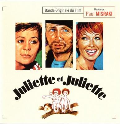 Juliette et Juliette [Original Motion Picture Soundtrack]