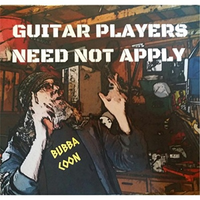 Guitar Players Need Not Apply