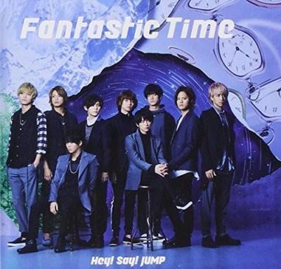 Fantastic Time