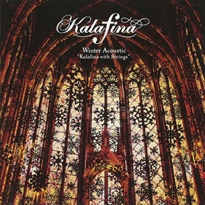 Winter Acoustic Kalafina With Strings