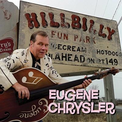 Hillbilly Fun Park