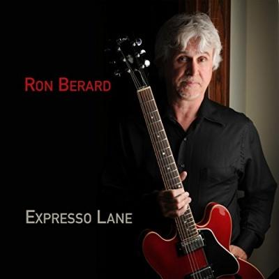 Expresso Lane