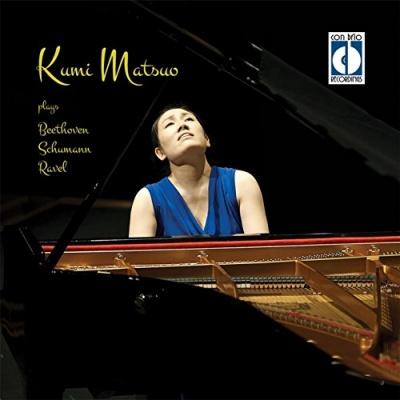 Kumi Matsuo plays Beethoven, Schumann, Ravel