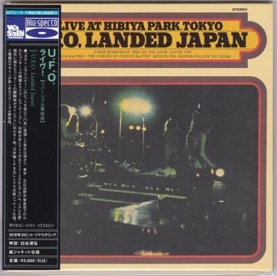 UFO Landed Japan