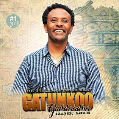 Gatiinkoo Guddaadha