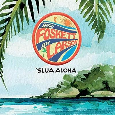 'Elua Aloha