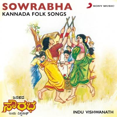 Sowrabha