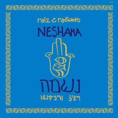 Neshama