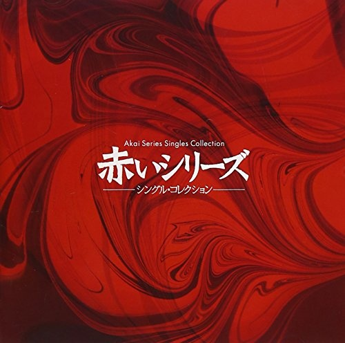 Akai Series Single Collection
