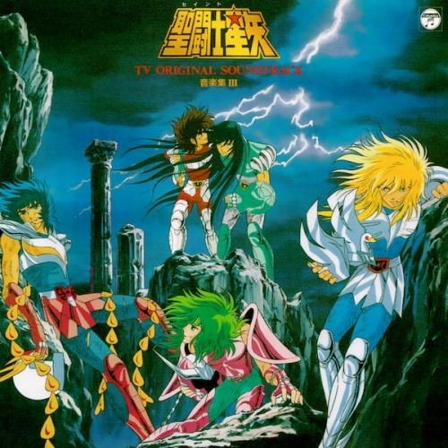 Saint Seiya Music Collection V.3