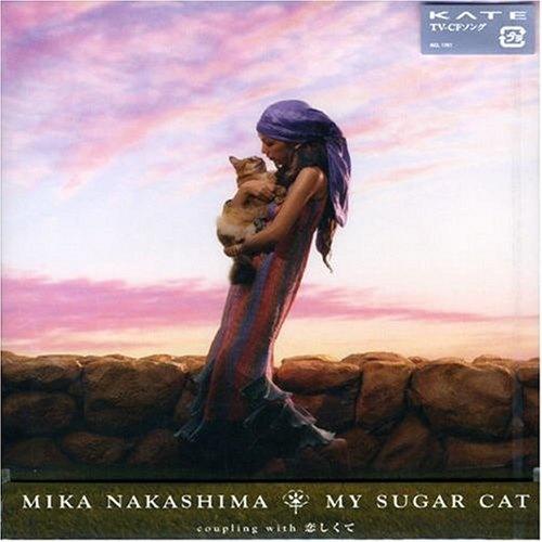 My Sugar Cat