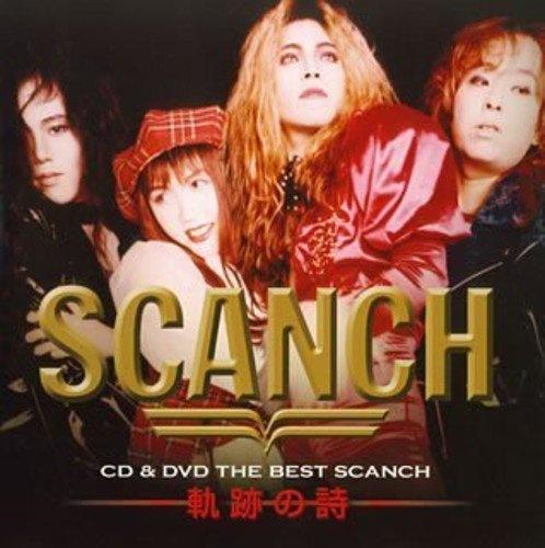 Best Scanch
