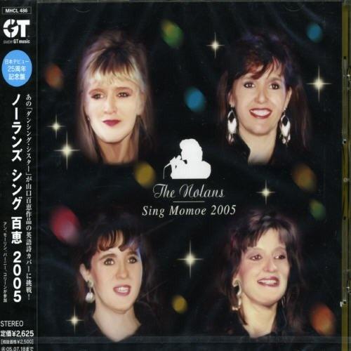 Sings Momoe 2005