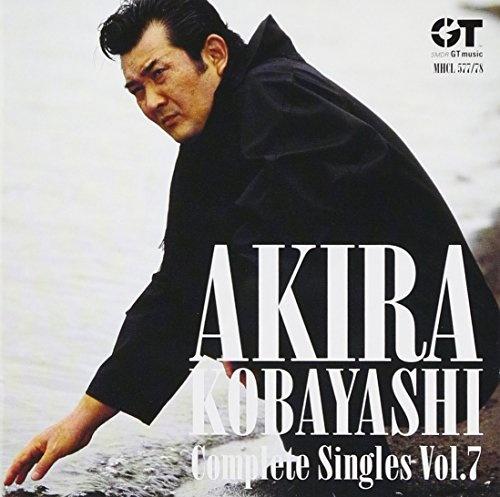 Complete Singles, Vol. 7