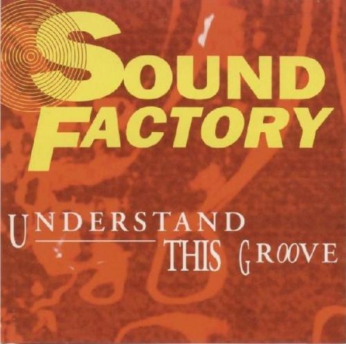 Understand This Groove [CD/Vinyl Single]