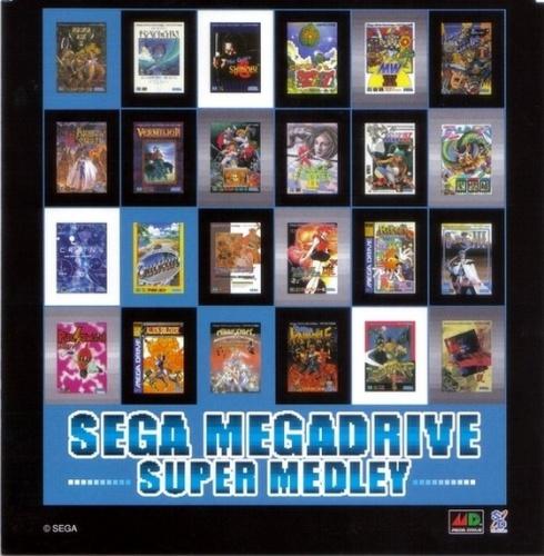 Sega Megadrive Super Medley