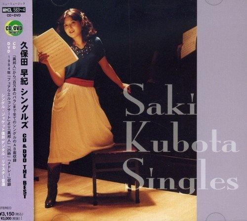 Kubota Saki Singles