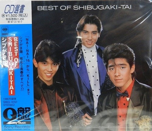 Best of Shibugaki-Tai