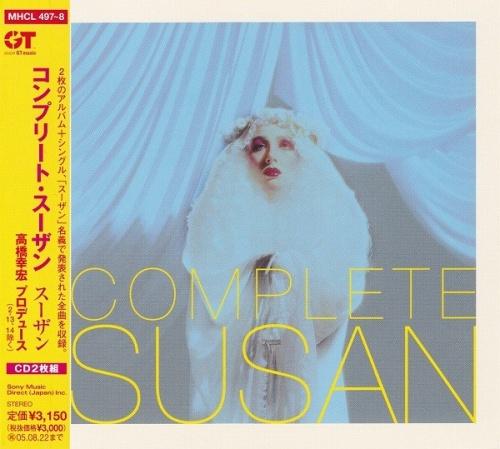 Complete Susan
