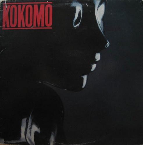 Kokomo [1982]